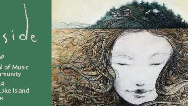 hillside-festival-art-2016-guelph