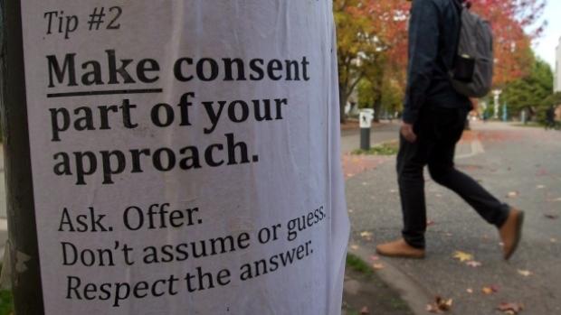 sexual-consent.jpg